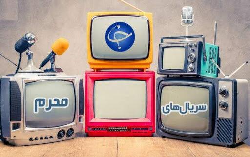 سریال جدید تلویزیون با داستانی عاشقانه و عاشورایی