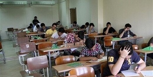 آموزش و پرورش تهران: امتحانات پایه نهم و دوازدهم حضوری برگزار میشود
