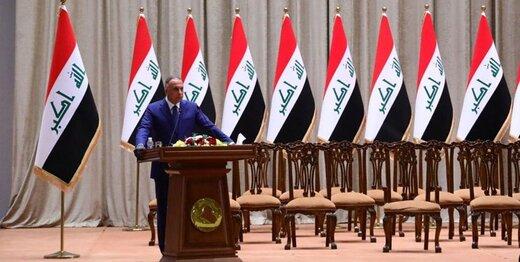 تکلیف وزارتخانههای بی وزیر عراق مشخص شد