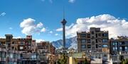 گزارش کیفیت هوای امروز تهران