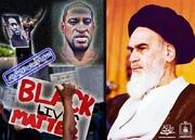 نامه جالب یک مسلمان سیاه پوست آمریکایی به امام خمینی(ره) در چهل سال پیش
