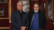 ماجرای جالب عاشق شدن کارگردان «گشت ارشاد»/ علت آتش زدن کارت خانه سینما چه بود؟
