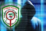 مادر کودکآزار اینستاگرامی در خراسان رضوی دستگیر شد