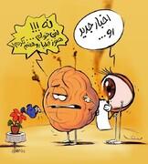 مغز شما هم دیگه کم آورده؟!