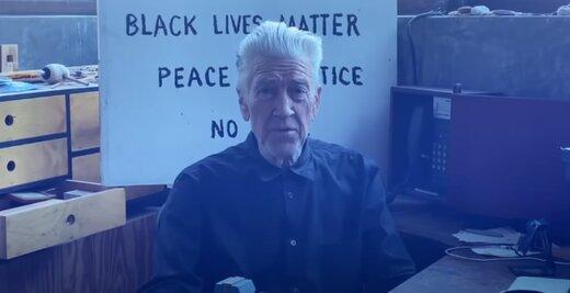 دیوید لینچ هم به نژادپرستی اعتراض کرد