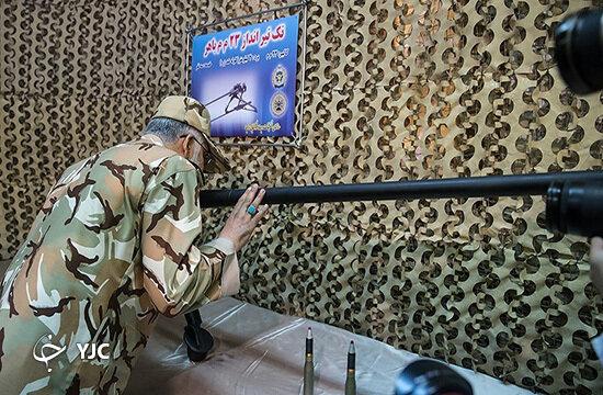 باهر؛ سلاح تکتیرانداز ایرانی که به هیچ هدفی رحم نمیکند/ نیرومندترین سلاح تکتیرانداز جهان در اختیار ایران + تصاویر