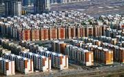 دلیل اصلی گرانی عجیب قیمت مسکن چیست؟