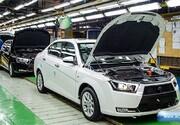 مراسم قرعه کشی فروش فوری محصولات ایران خودرو آغاز شد