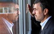 ببینید | ادعای احمدی نژاد درباره گشت ارشاد