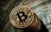 بیتکوین تا مرز ۲۰ هزار دلار پیشروی میکند؟