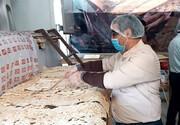 ببینید | پشت صحنه خدمتگزاران نانوایی ها در مقابله باکرونا