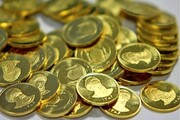 قیمت سکه و طلا در بازار ریخت