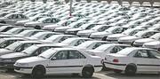 اعلام زمان نتیجه قرعهکشی ایران خودرو/ مهلت واریز وجه تا دوشنبه