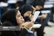 شرط برگزاری امتحانات پایان ترم دانشجویان