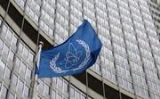 متن کامل گزارش آژانس؛ تائید ادامه راستیآزمایی ایران به رغم شیوع کرونا