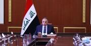 اولین واکنش الکاظمی به تکمیل کابینه عراق