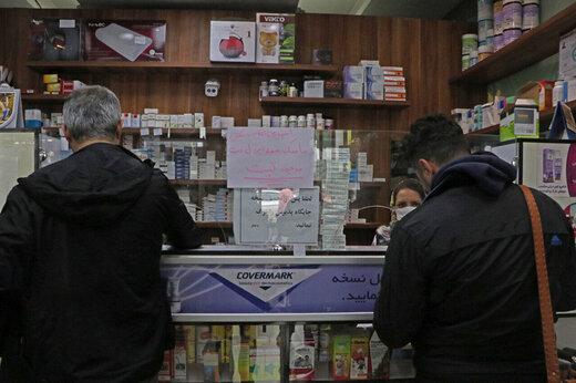 ببینید   خدمتگزاران داروخانهها در مقابله با کرونا