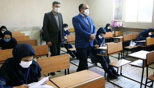 برگزاری آزمون حضوری پایه نهم و دوازدهم در قزوین