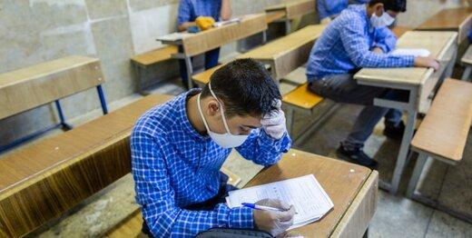 آموزش و پرورش استان تهران: ۵۰۰ تب سنج برای حوزههای امتحان نهایی خریداری شده است