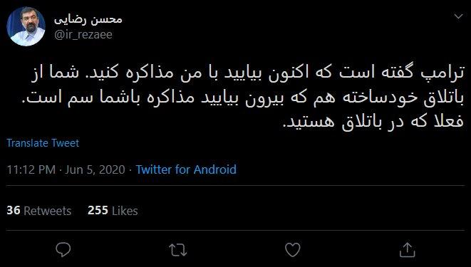 واکنش محسن رضایی به درخواست مذاکره از سوی ترامپ