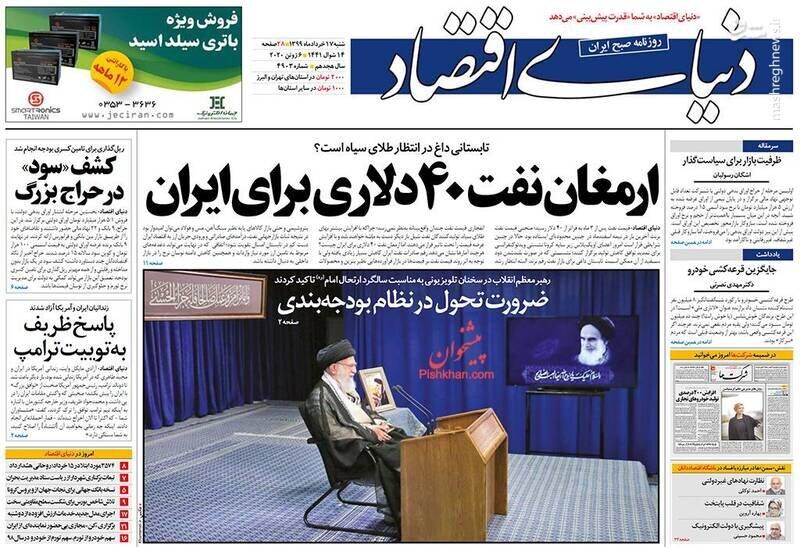 دنیای اقتصاد: ارمغان نفت ۴۰ دلاری برای ایران