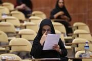 بلاتکلیفی در برگزاری امتحانات حضوری دانشگاهها: ممکن است لغو شود!
