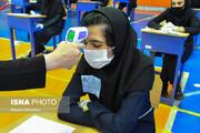 تصاویر   شیوه برگزاری امتحان نهایی دبیرستان در تبریز
