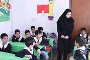 ۴۱۴ معلم در بوشهر استخدام میشوند