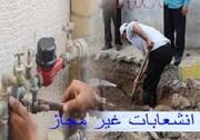 شناسایی ۳۸ مورد انشعاب غیر مجاز آب در طبس