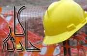 مرگ کارگر ۳۲ ساله معدن بر اثر سقوط دستگاه سنگ شکن