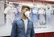 تلاش بیرانوند برای حضور مخفیانه در سازمان لیگ