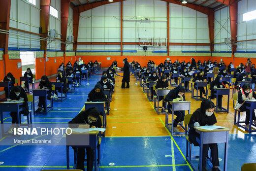 امتحانات نهایی دورهی متوسطه - تبریز