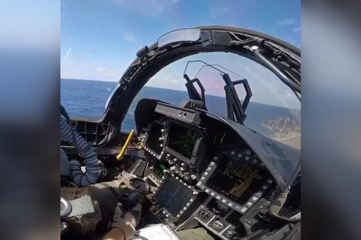 ببینید | تیکآف جنگنده از روی ناو از نمایی جذاب و هیجان انگیز