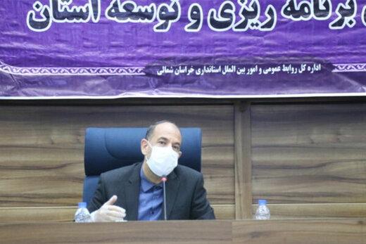 صادرات خراسان شمالی ۲۵ درصد افزایش یافت