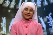 ببینید | دختر بچهای که زنگ طلایی را از داور «عصرجدید» گرفت