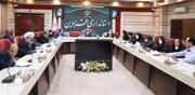 اصلاح نگرش نسبت به افزایش جمعیت استان قزوین