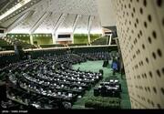 ترافیک حضور وزرای روحانی در مجلس یازدهم /فردا؛ جلسه غیرعلنی مجلس درباره بررسی مسائل امنیتی