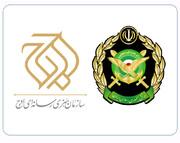 واکنش سازمان اوج به انتقادات امیر سیاری به نادیده گرفته شدن نقش ارتش در تولیدات سینمایی و تلویزیونی