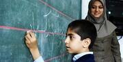 رتبهبندی معلمان یک قدم دیگر به اجرایی شدن نزدیک شد