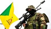 درخواست حزبالله عراق برای حضور یکی از فرماندهان حشد شعبی در تیم مذاکره با آمریکا