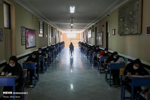 ببینید | چرا امتحانات پایه های نهم و دوازدهم باید حضوری برگزار شود؟