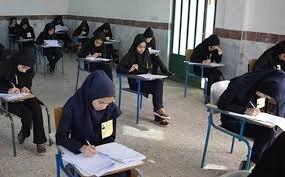 اصفهان| امتحانات نهایی در ۴۷۸ حوزه امتحانی استان اصفهان برگزار میشود