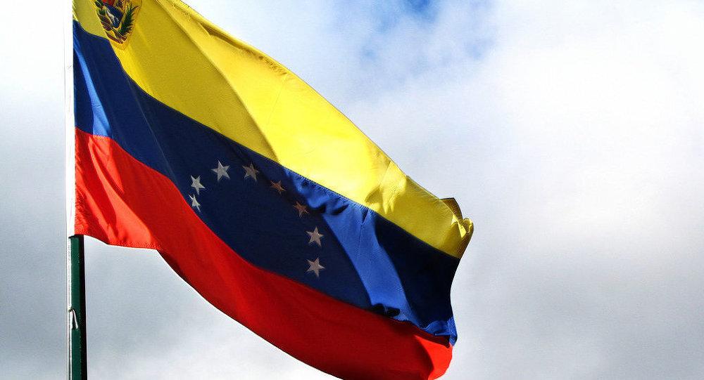 پرچم ونزوئلا