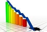 """""""نرخ رشد جمعیت"""" کشور به زیر یک درصد رسید!/ اعلام """"وضعیت قرمز""""/ کاهش ۴۰ درصدی ازدواج!"""