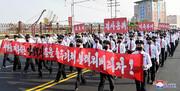 کرهشمالی از این پس با کره جنوبی مانند یک دشمن برخورد خواهد کرد