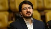 کمیسیون اصل ۹۰ صحت انتخاب رئیس دیوان محاسبات را تایید کرد
