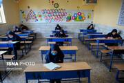 تحصیل بیش از ۱۳۸ هزار دانشآموز از اتباع غیرمجاز در مدارس ایران