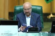 قالیباف چند امتیاز برای عضویت در کمیسیون شوراها کسب کرد؟ +عکس