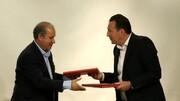 ورود سازمان بازرسی کل کشور به قرارداد ویلموتس