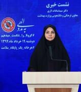 تسجيل 74 حالة وفاة جديدة بفيروس كورونا في إيران